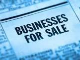 как продать унитарное предприятие